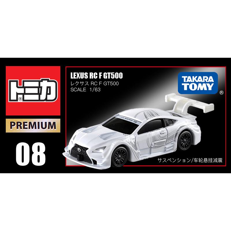 多美卡旗舰版TP08雷克萨斯RCF GT500/824367
