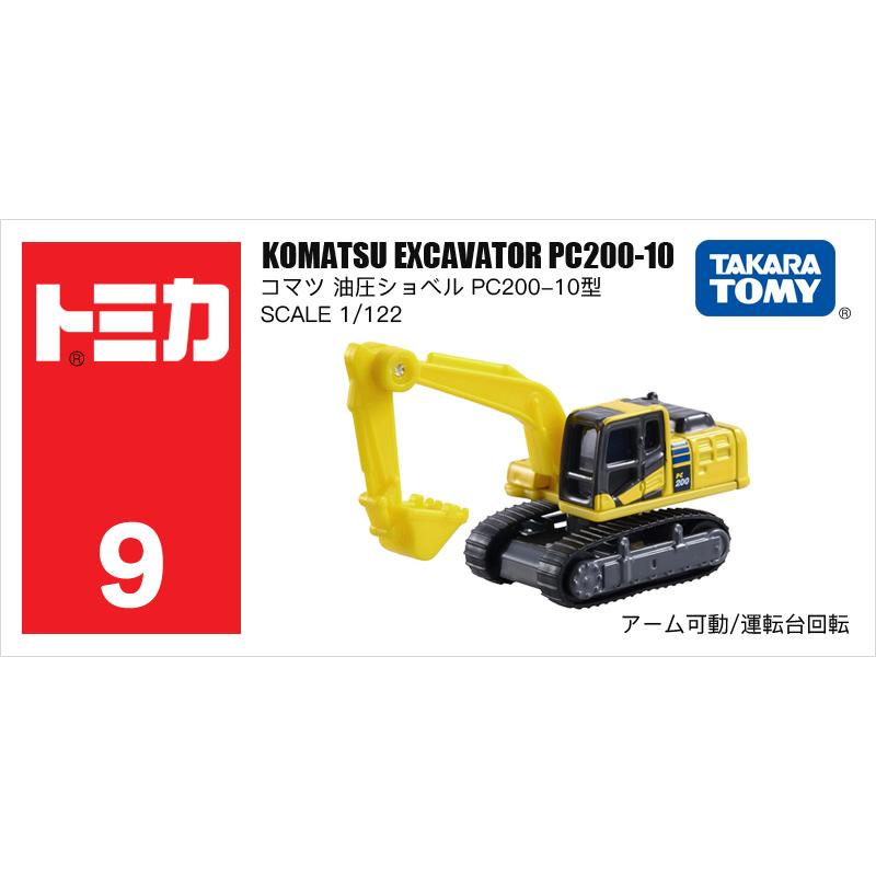 9号小松挖掘机439172