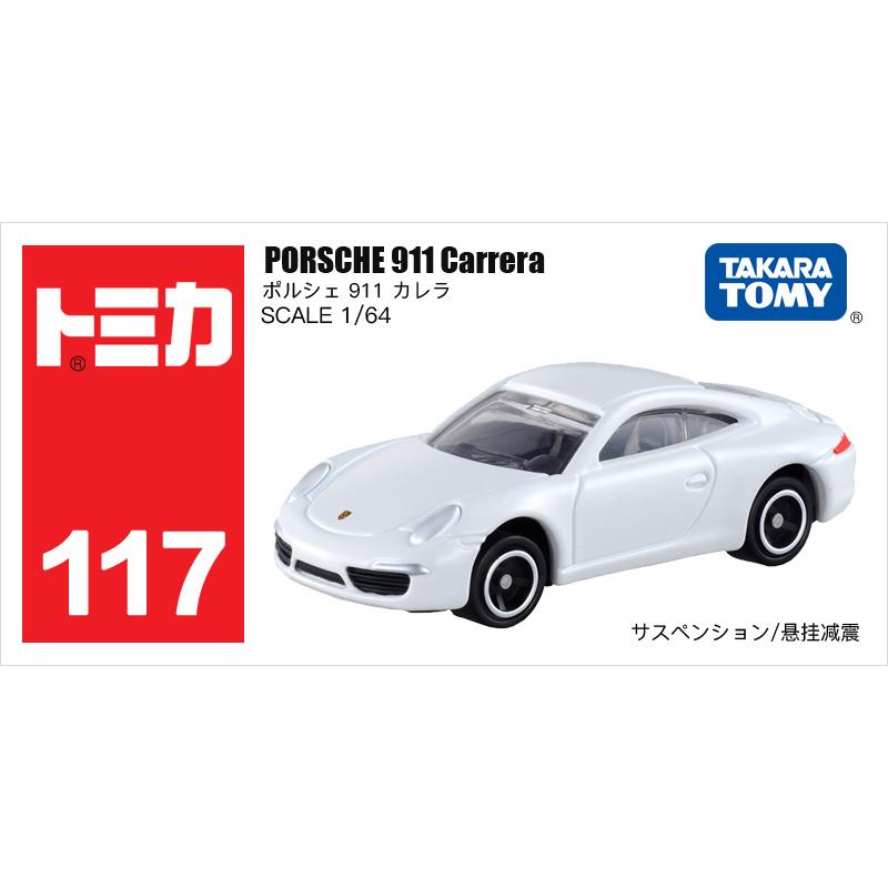 117号保时捷911跑车439271