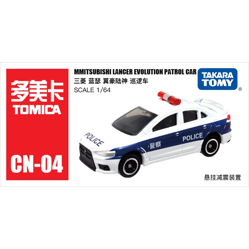 CN-04三菱蓝瑟警车巡逻车425717