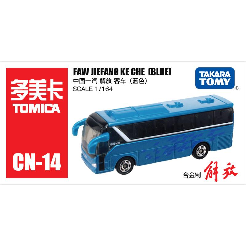 CN-14一汽解放客车巴士455011