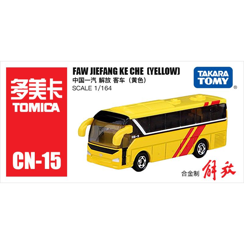 CN-15巴士BUS运输客车457237