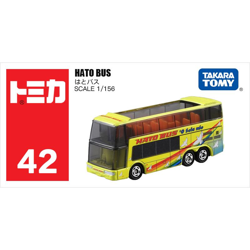 42号观光巴士车模859420