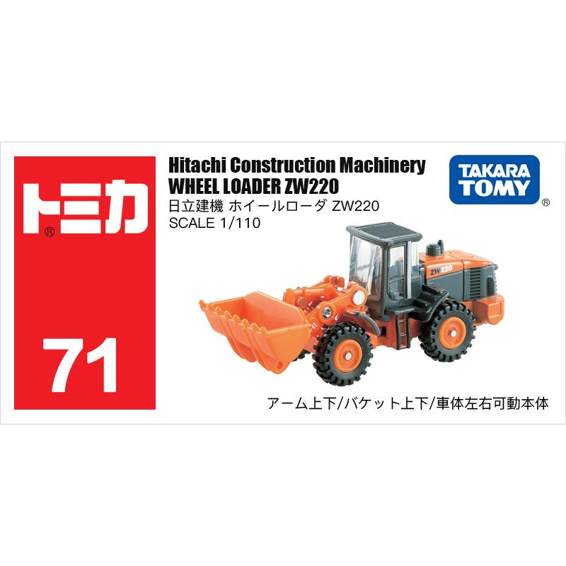 71号挖土机挖掘机742319