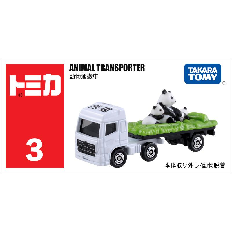 3号大熊猫搬运车438908