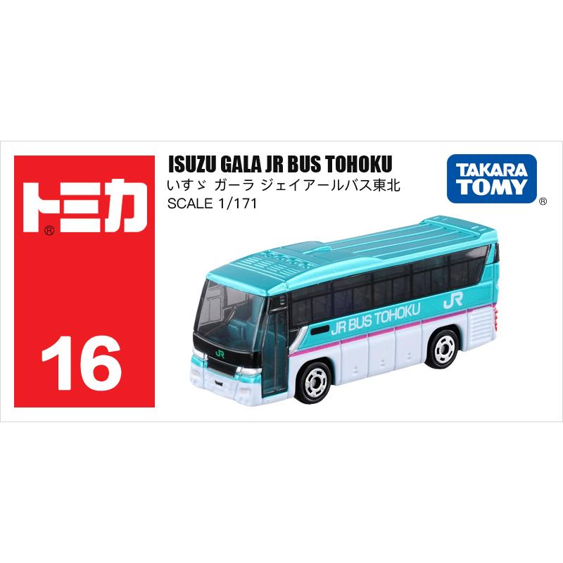 16号五十铃BUS巴士438922