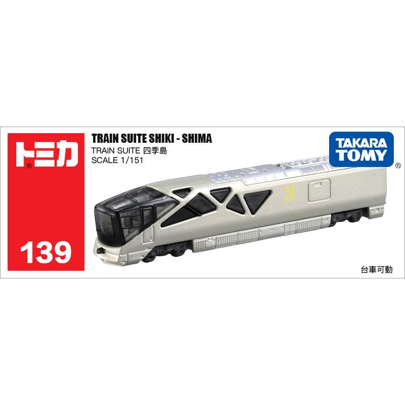139号四季岛新干线列火车879701