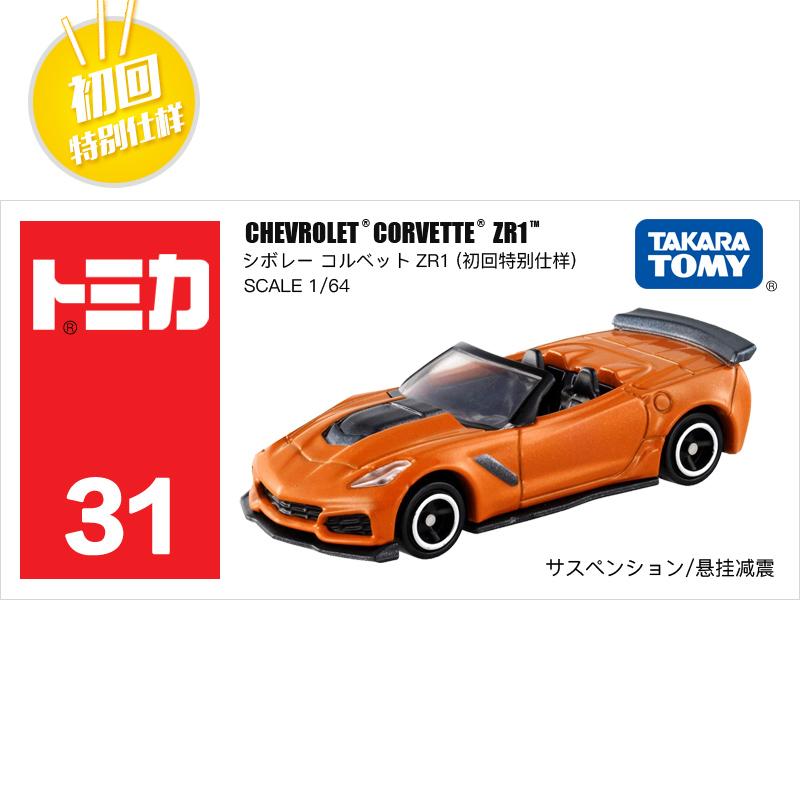 31号雪佛兰克尔维特ZR1初回版102694