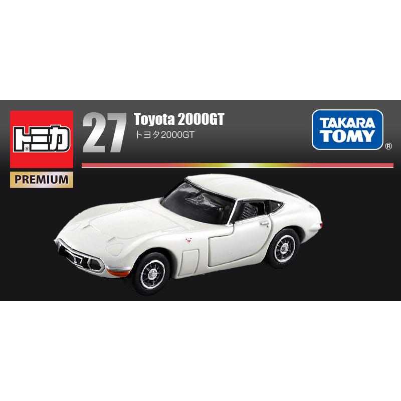 多美卡旗舰版TP27丰田2000GT跑车108917