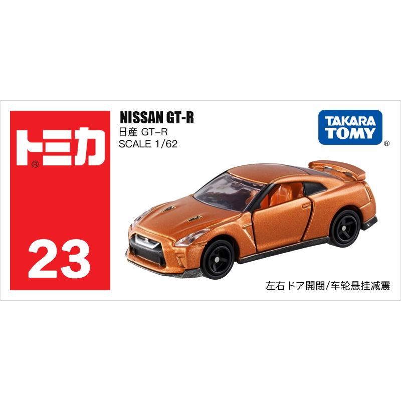 23号NISSAN尼桑GTR轿跑车859932