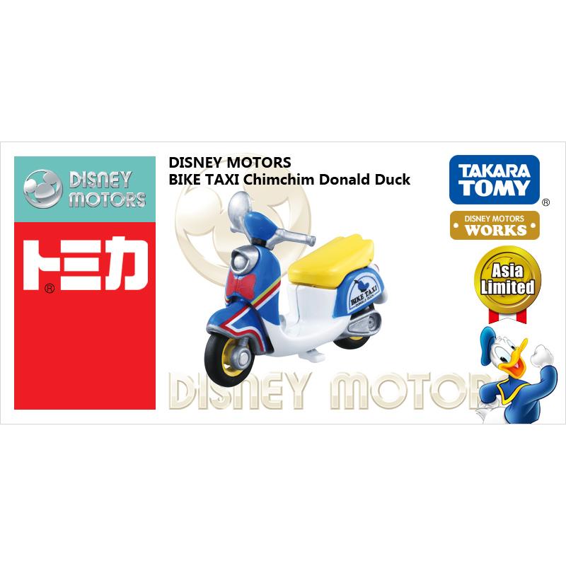 摩托车唐老鸭(亚洲特别版)