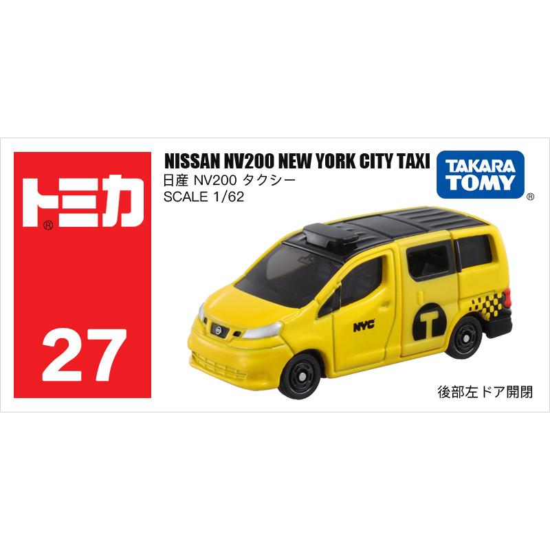 27号NV200纽约出租车879558