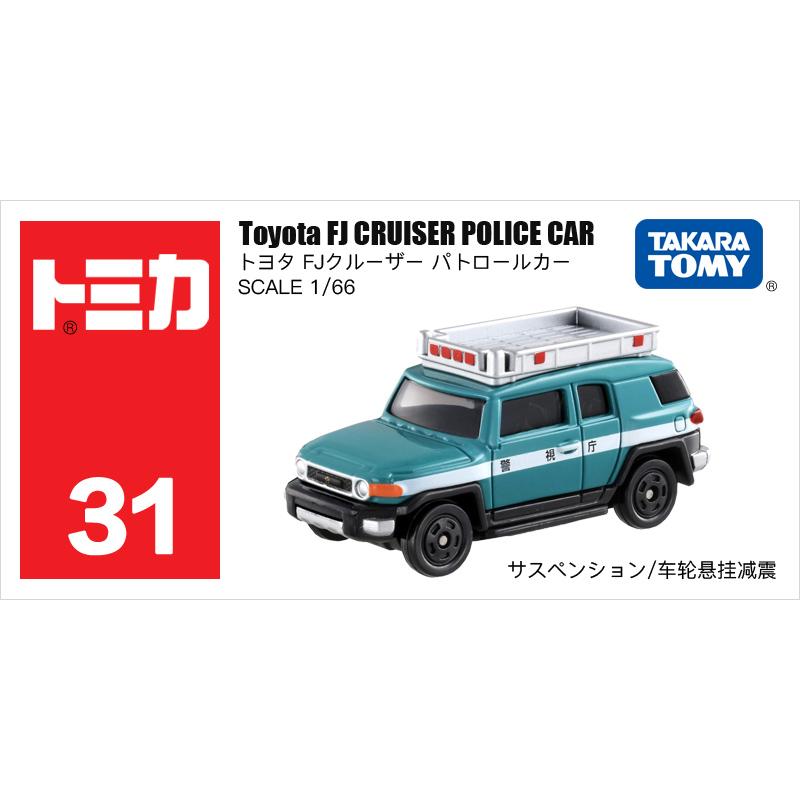 31号丰田FJ酷路泽警车824831