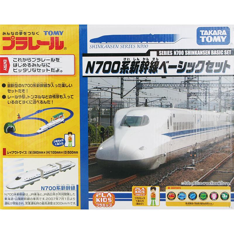 N700新干线套组
