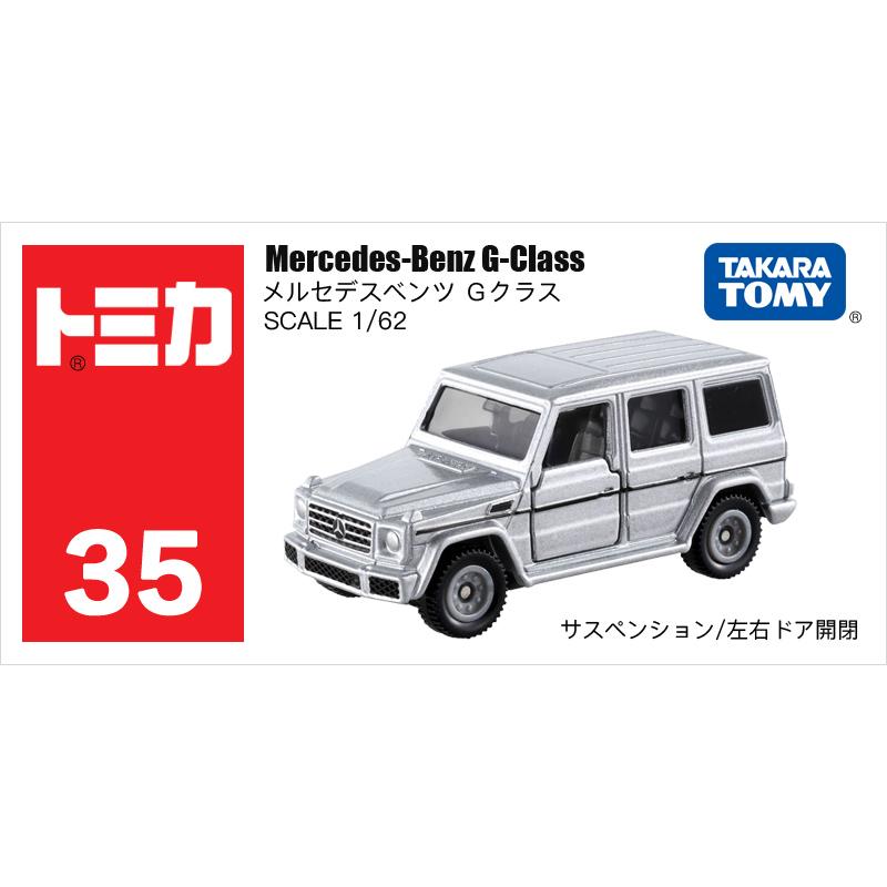 35号奔驰G-Class越野车879923