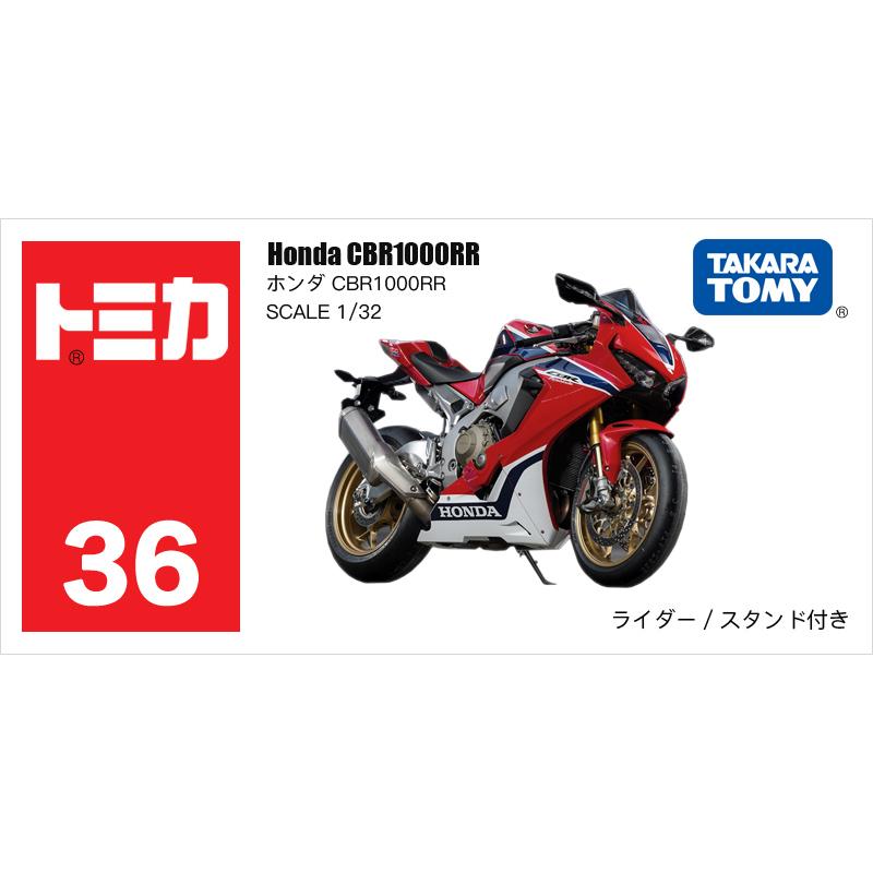36号本田摩托车红色102397