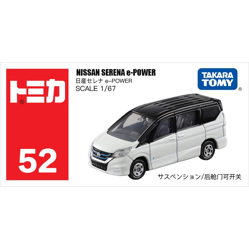 52号尼桑MPV商务车101710