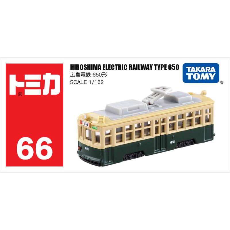 66号广岛电铁巴士电车102557