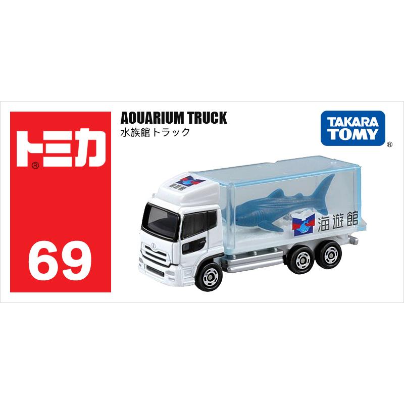 69号大阪鲨鱼运输车746829