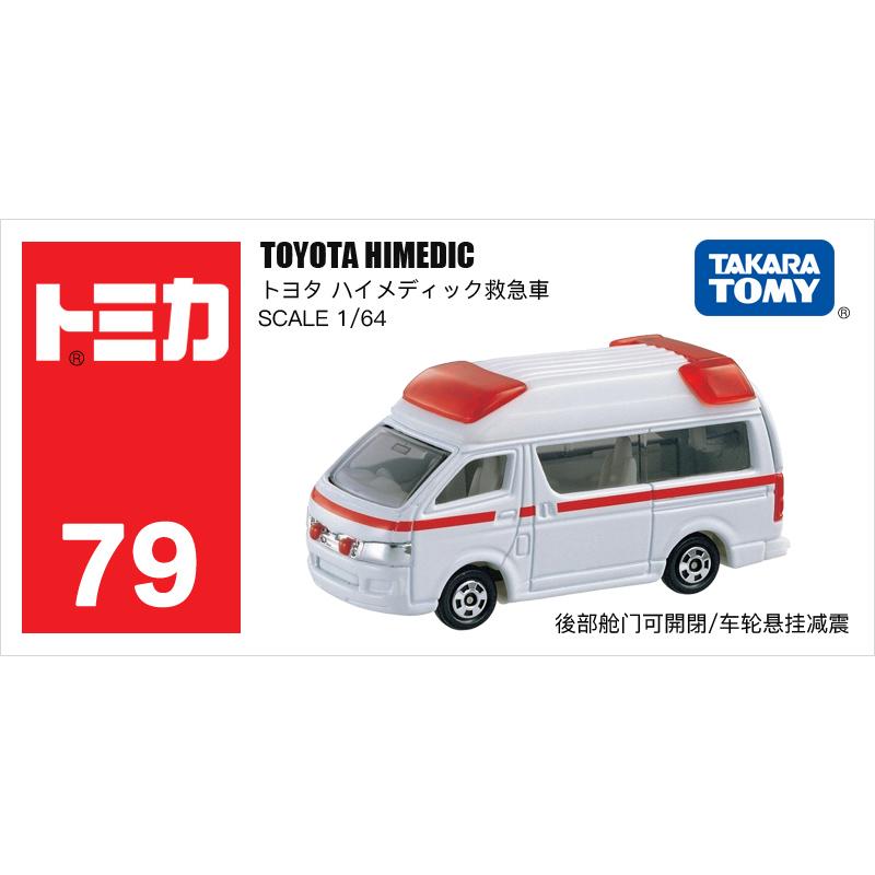 79号丰田救护车急救车741398