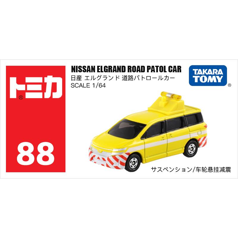 88号施工车公路巡逻车843290