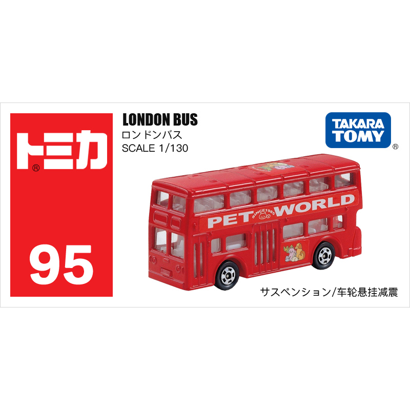 95号伦敦BUS观光旅游巴士562597
