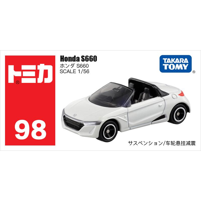 98号本田S660敞篷轿跑车824961
