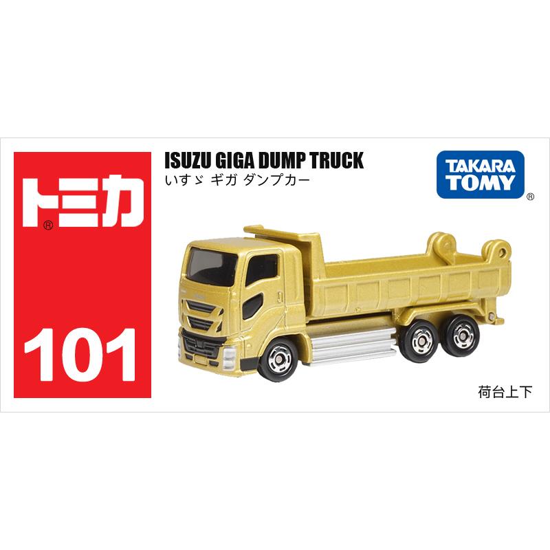 101号五十铃运输卡车货车859864