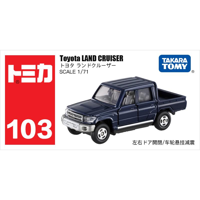 03号丰田酷路泽皮卡801351