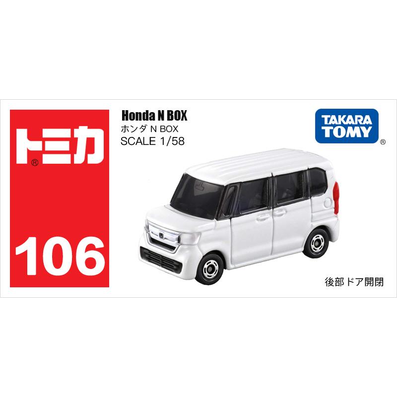 106号本田N-BOX商务面包车101826