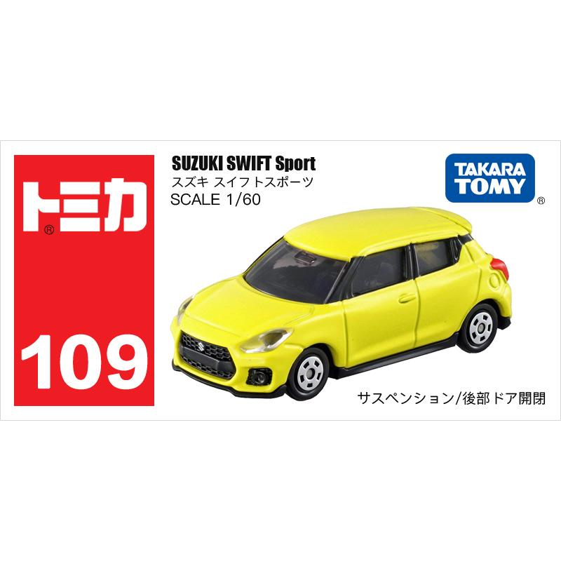 109号铃木雨燕运动版101871