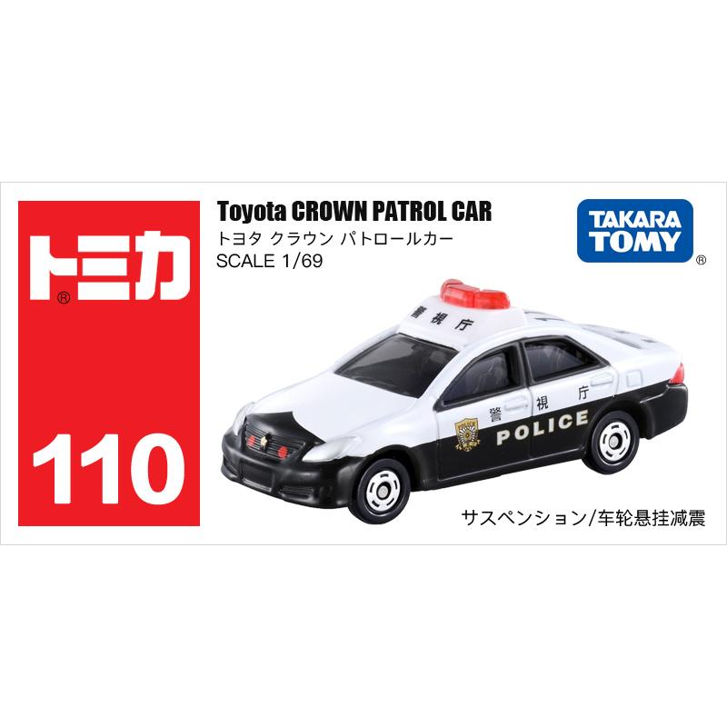 110号丰田警车392705