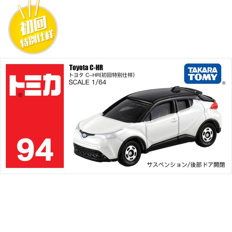 94号丰田CHR初回版101758