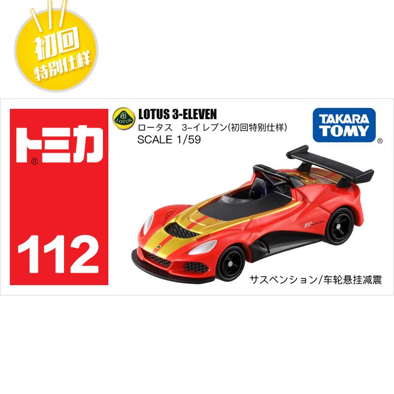 112号莲花ELEVEN初回版880424