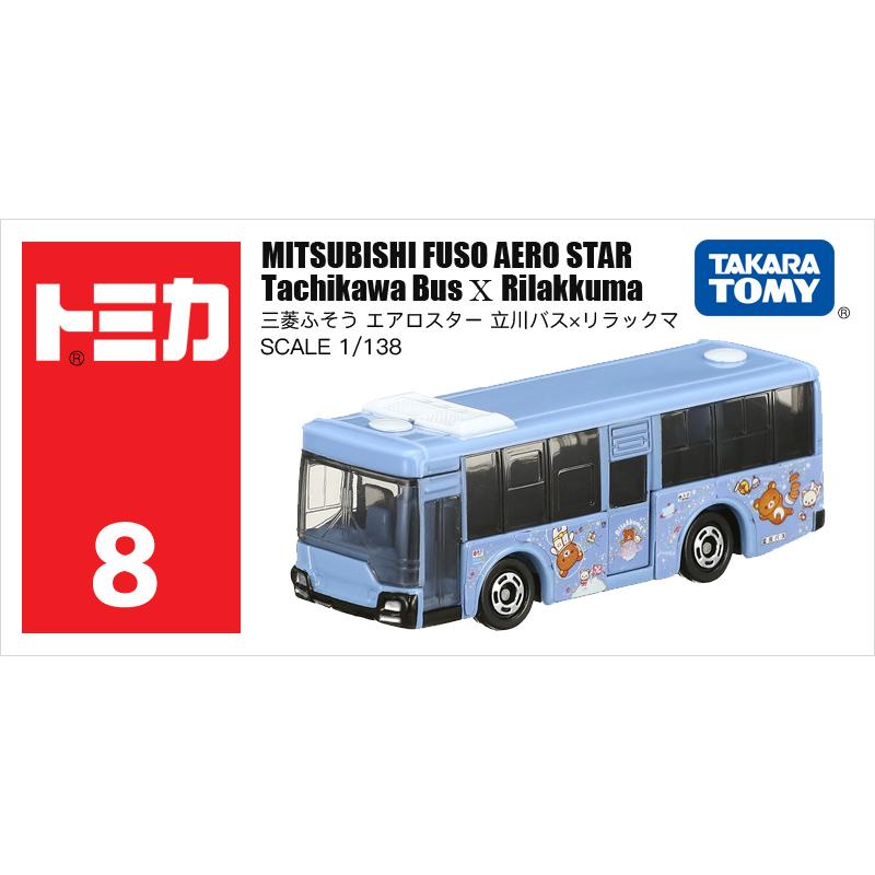 8号三菱轻松熊公交BUS巴士879817