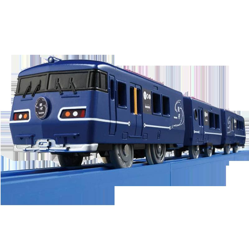 普乐路路火车 S-39