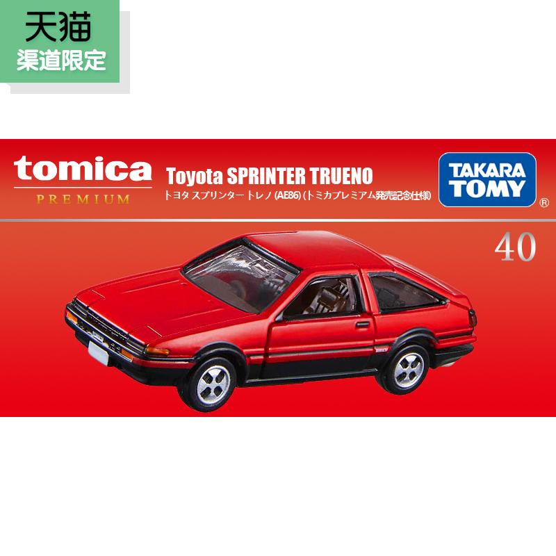 多美卡旗舰版仿真车TP40(初回版)
