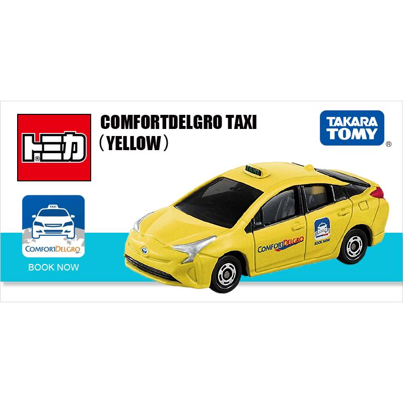 多美卡仿真车SG TAXI(黄色)