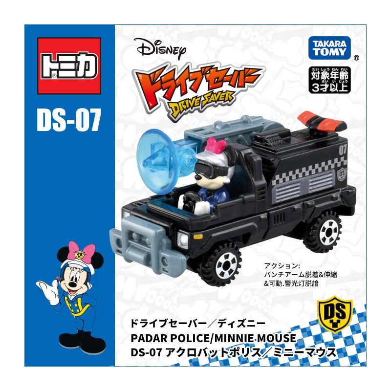 迪士尼多美卡系列DS-07