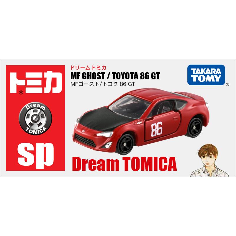 多美卡梦之仿真车-丰田 86 GT