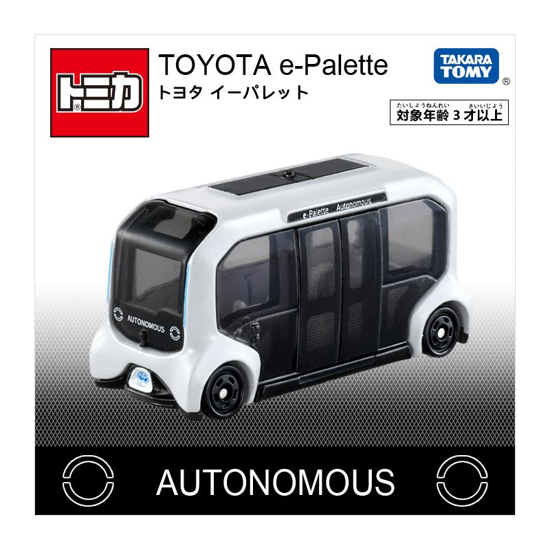 多美卡Toyota e-palette